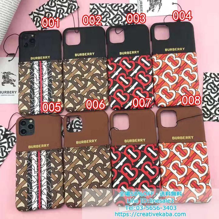 burberry iphone11pro max case